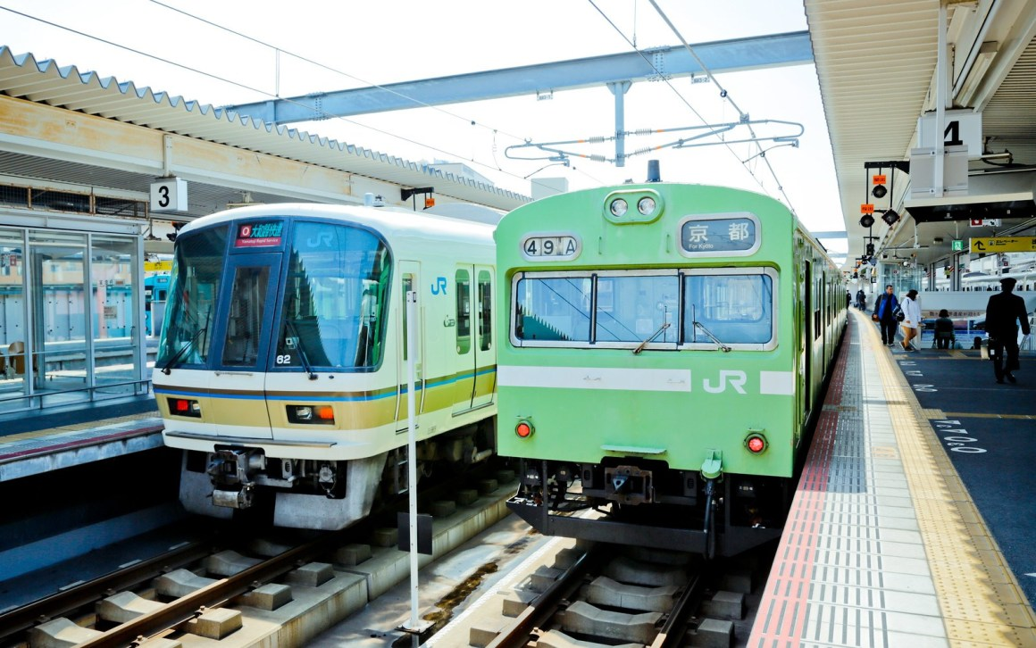 JR line local