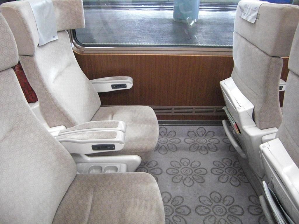 KTX first class