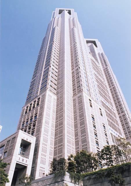 The bulk of the Tokyo Metropolitan Government Building, Shinjuku